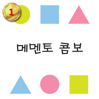 Beacon_Award_2014_1st2.jpg