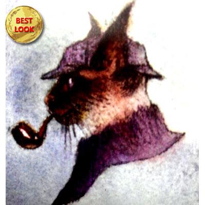 Beacon_Award_2014_bestlook.jpg