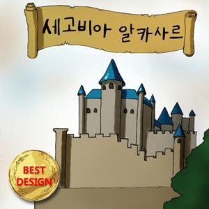 BeaconAward2013_BestDesign.jpg